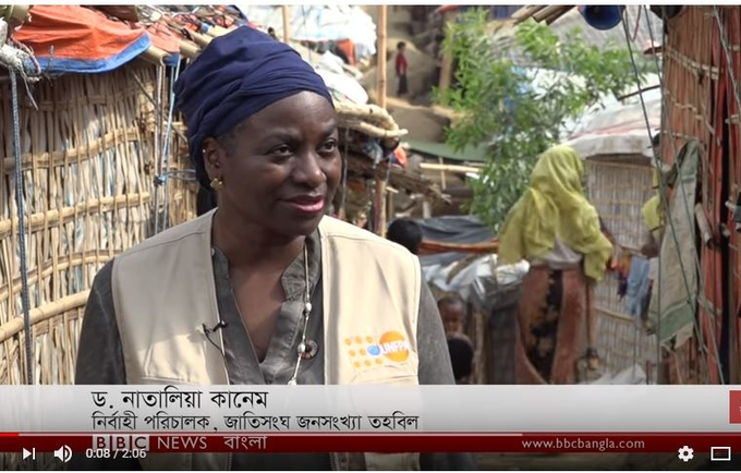UNFPA Executive Director in Cox's Bazar