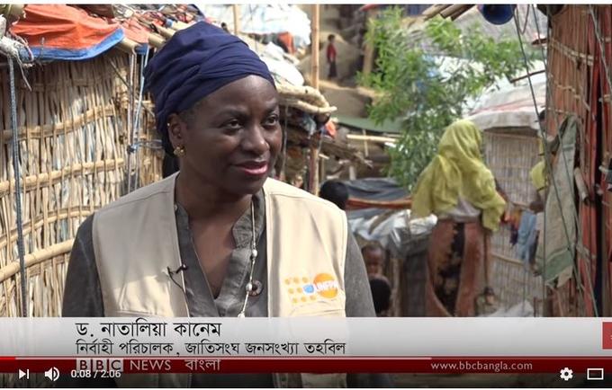 UNFPA Executive Director in Cox's Bazar